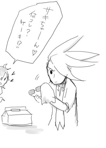 ふきふき2