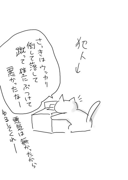 ふきふき12