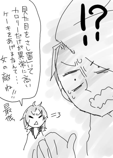 ふきふき10