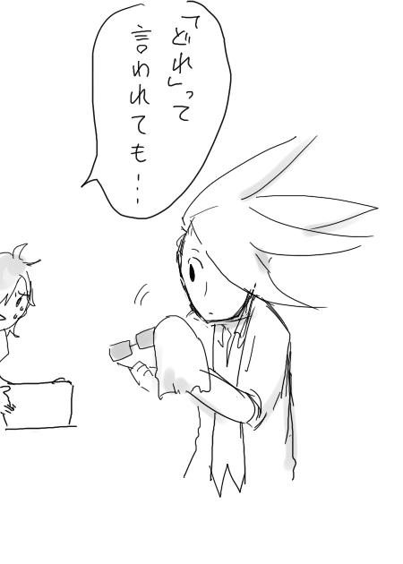 ふきふき8