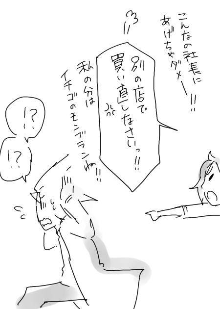 ふきふき11