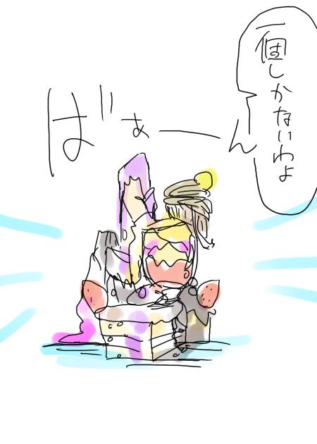 ふきふき9