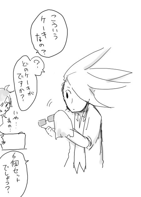ふきふき7