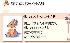 0402芋狩り4