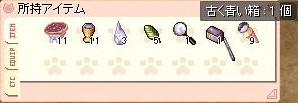 0402芋狩り6