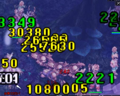 0403お庭バカンス4