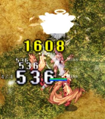 1015hakuhaku