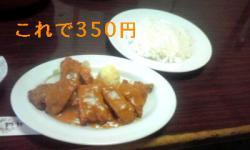 100808_1251_001.jpg