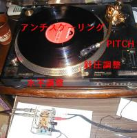 RECORD 05