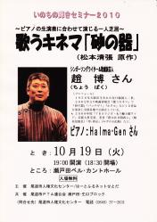 瀬戸田1019