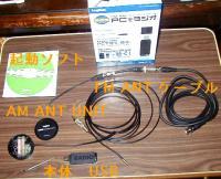 AMFMPC01.jpg