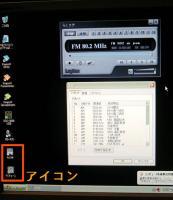 AMFMPC06.jpg