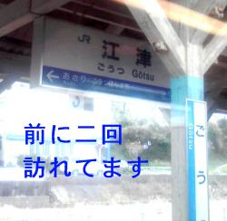 K3410029.jpg