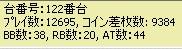 2011y09m04d_185653812.jpg