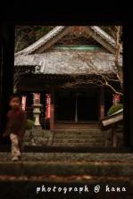 hanazawa4