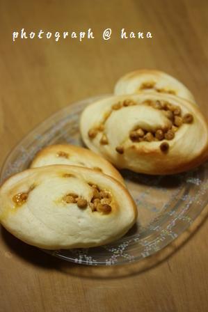 キャラメルチョコチップパン