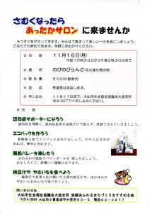 doyadate0051(2).jpg
