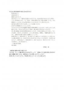doyadate0080(2).jpg