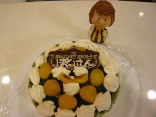 ぽんさん、お誕生日ケーキ
