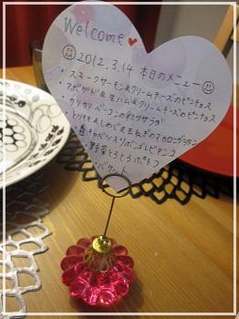 IMG_5960.jpg