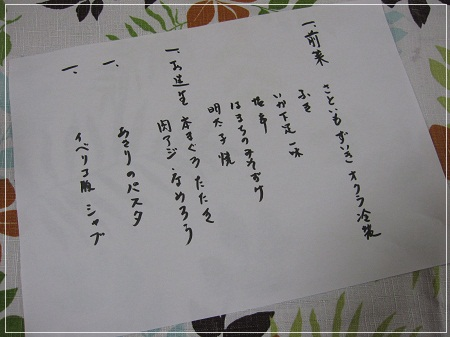 IMG_7502.jpg