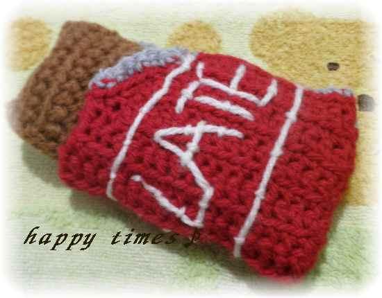 編み物チョコ
