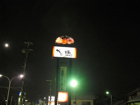 02 118
