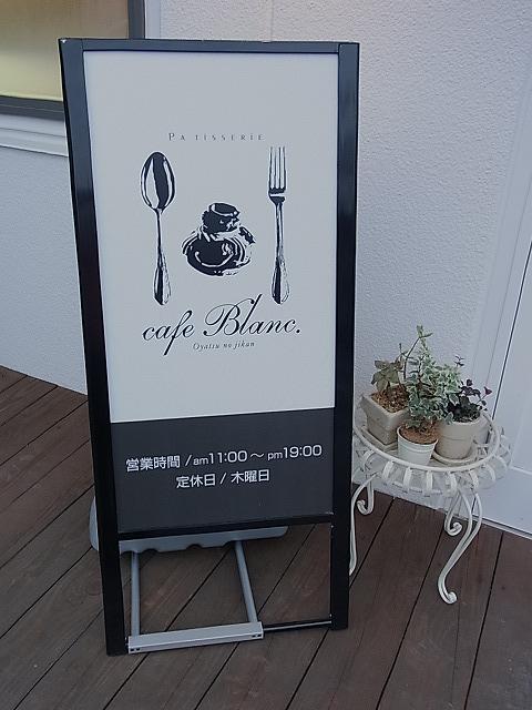 cafeblanc1.jpg