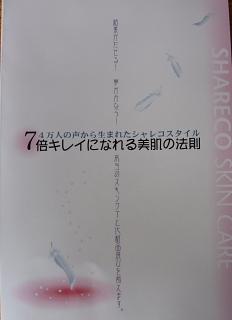 201006060003.jpg