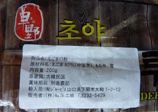 201007290019.jpg