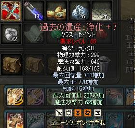 20101220d.jpg