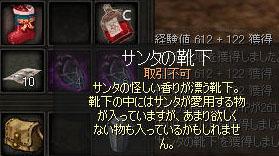 20101222e.jpg