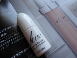 H9ゴールドミルク☆7万円の美容液サンプル オザキコスメ