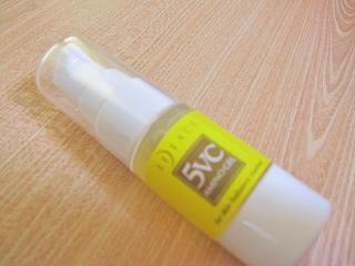 5種のビタミンC高配合のアミノ酸ジェル☆5VCアミノジェル SiBODY