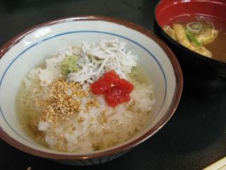 横谷黄金会席(横谷温泉旅館)