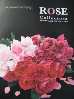 バラカタログ「ROSE Collection 2010秋~2011春」