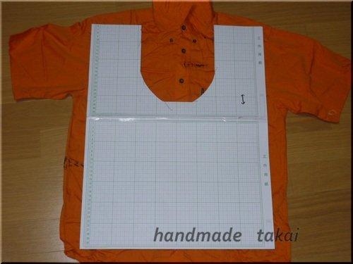 シャツを利用したエコバック (2