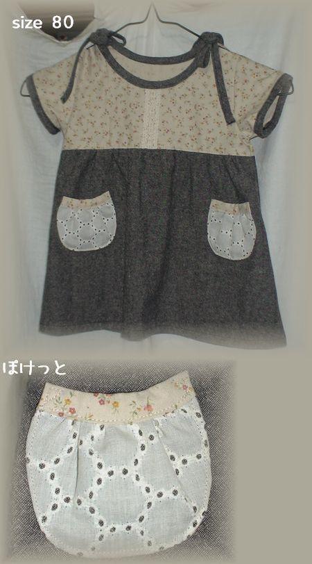 花×黒切り替えワンピ80