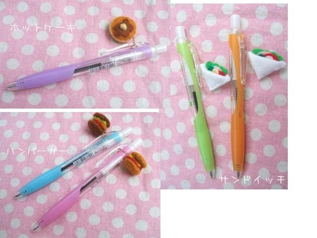 panelimgボールペン1