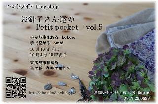 ohariko2ohariko5.jpg