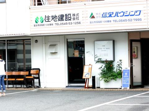 KICHI_TO_NARU.jpg