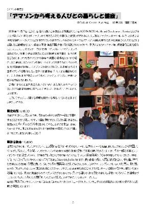 200903_news.jpg