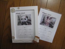 フレームとカレンダー