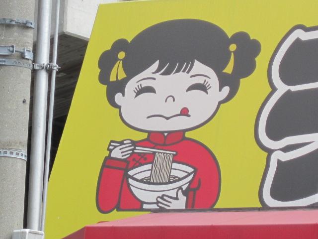 マイ・リトル・チャイナ・ガール(*^_^*)