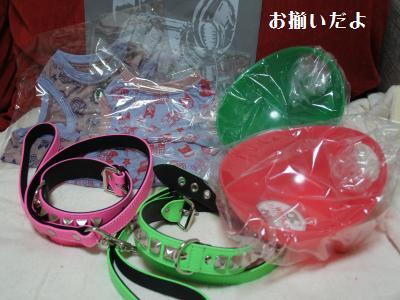 11_20110607211316.jpg