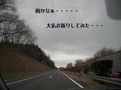 2_20120402223101.jpg