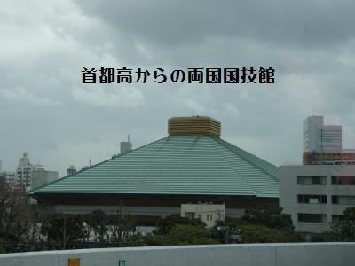 7_20120402223128.jpg