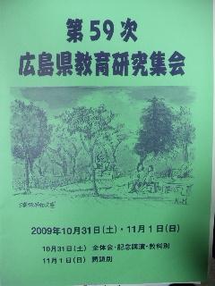 091105_200908.jpg