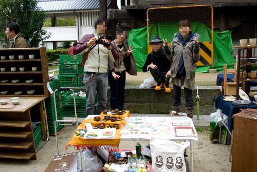hyakuman001.jpg
