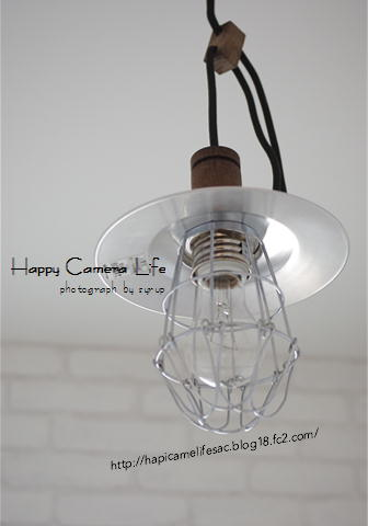 エジソンライト
